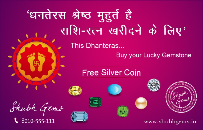 Buy any gemstone and get sliver coin free